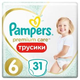 Подгузники-трусики PAMPERS Premium Care Large (15+ кг), 31 шт