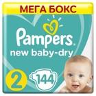Подгузники Pampers New Baby Mini (4-8 кг), 144 шт - Фото 1