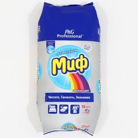 Стиральный порошок 'Миф: Expert' 'Свежий цвет', автомат, 15 кг Ош