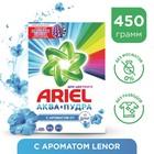 Стиральный порошок Ariel Touch of Lenor Fresh, автомат, 450 г