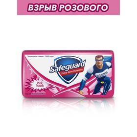 Мыло туалетное SafeGuard «Взрыв розового», антибактериальное, 90 г