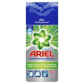 Стиральный порошок Ariel Expert, автомат, 15 кг Ош