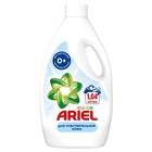 Жидкий стиральный порошок Ariel для чувствительной кожи, 1,04 л - Фото 2
