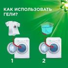 Жидкий стиральный порошок Ariel для чувствительной кожи, 1,04 л - Фото 5