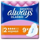 Прокладки с крылышками Always Classic Normal Sensitive, 9 шт.