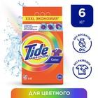 Стиральный порошок Tide Color, автомат, 6 кг
