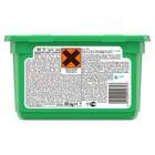 Гель для стирки Ariel 3 in 1 в капсулах, 12 шт - Фото 3