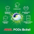 Гель для стирки Ariel 3 in 1 в капсулах, 12 шт - Фото 4