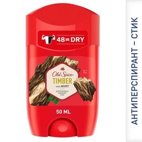Твёрдый дезодорант-антиперспирант Old Spice Timber, стик, 50 мл