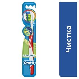 Зубная щётка Oral-B Комплекс «Антибактериальная», средней жёсткости