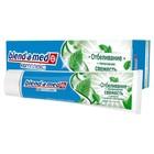 Зубная паста Blend-A-Med «Отбеливание», 100 г