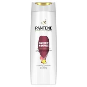 Шампунь для волос Pantene Слияние с природой «Очищение и питание», 400 мл