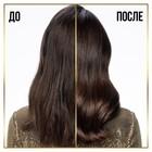 Шампунь для волос Pantene 3 в 1 «Яркость цвета», для окрашенных волос, 360 мл - Фото 3