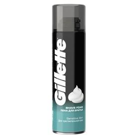 Пена для бритья Gillette Sensitive Skin, 200 мл