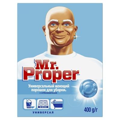 Средство для мытья полов Mr.Proper, универсальный, порошок с отбеливателем, 400 г - Фото 1