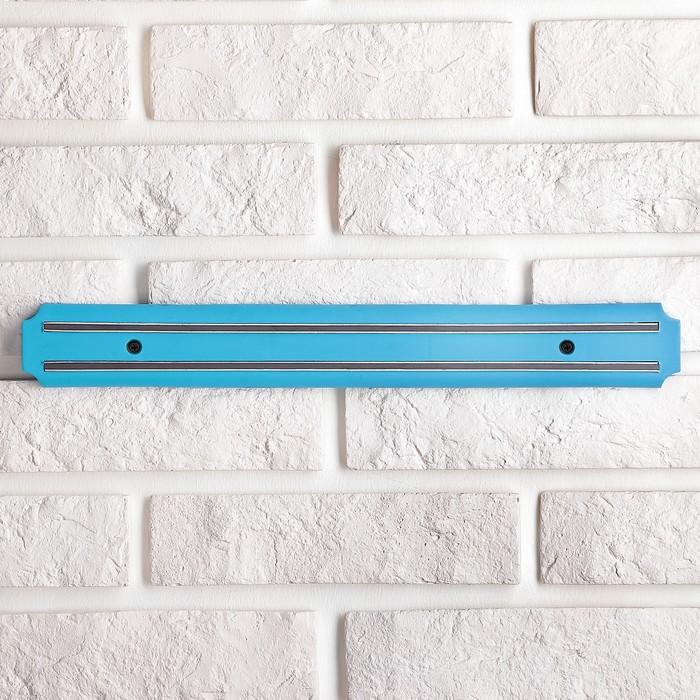 Держатель для ножей магнитный, 38 см, цвет синий