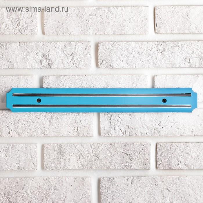 Держатель для ножей магнитный 38 см, цвет синий