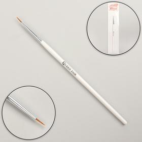 Кисть для дизайна ногтей точечная, 17,5 см, голова 8 × 3 мм, цвет белый