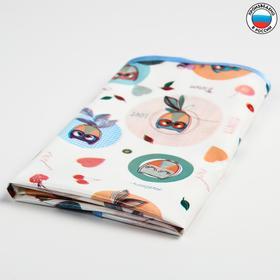 Клеёнка с ПВХ-покрытием «Совушки», 50х70 см, цвета МИКС Ош
