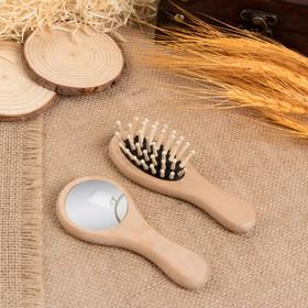 Набор парикмахерский, 2 предмета, цвет «светлое дерево» Ош