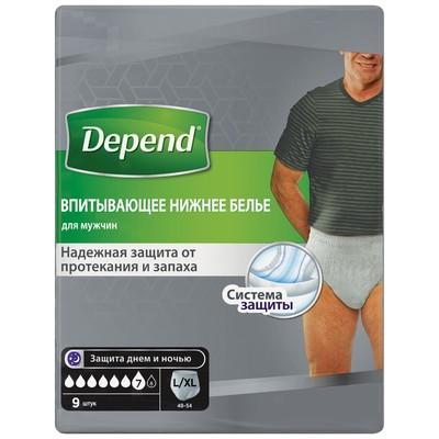 Белье впитывающее Depend, мужское, размер L/XL (48-54), 9 шт. - Фото 1
