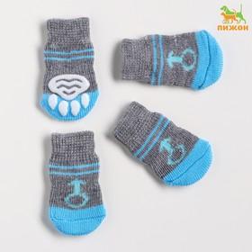 Носки нескользящие 'Мальчик', размер S (2,5/3,5 * 6 см), набор 4 шт Ош