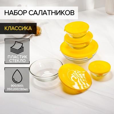 Набор салатников с крышками, 5 шт: 900 мл (17х7,6 см), 500 мл (16х6 см), 350 мл (12,5х5,4 см), 200 мл (10,5х4,5 см), 130 мл (9х3,7 см), цвет оранжевый - Фото 1