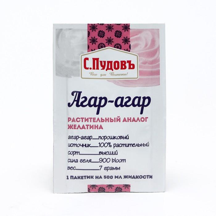 Агар-агар «С. Пудовъ», 7 г