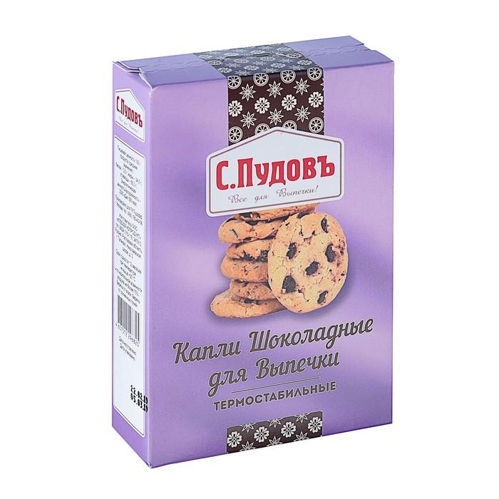 Капли шоколадные «С. Пудовъ», термостабильные, 90 г