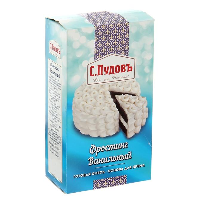 Фростинг ванильный «С. Пудовъ», 100 г