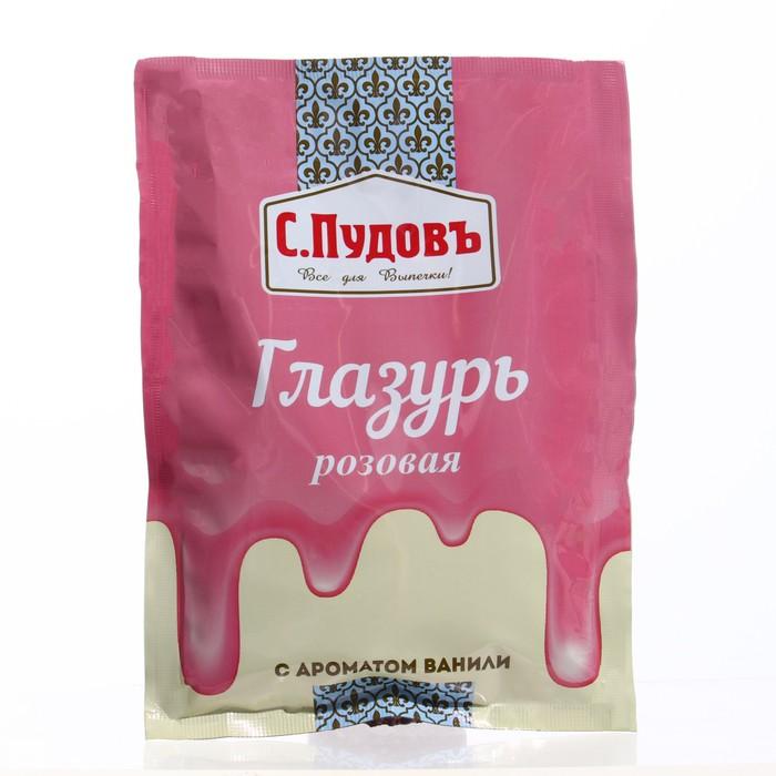 Сахарная глазурь «С. Пудовъ», розовая, 100 г