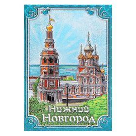 Магнит фольгированный «Нижний Новгород» Ош
