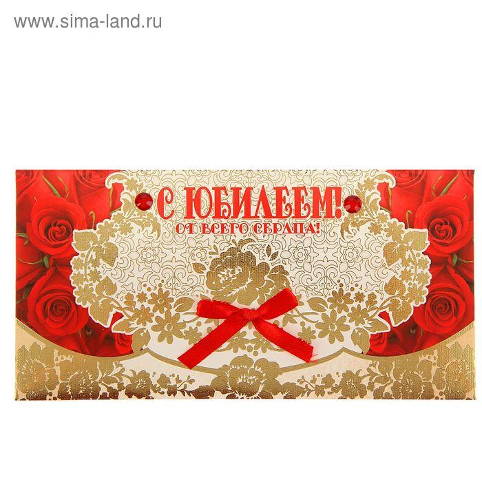просмотром эротических шаблон открытки конверта для денег на 50 лет сложилась