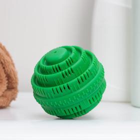 Турмалиновый шар для стирки белья 8×8×7,5 см, цвет МИКС Ош