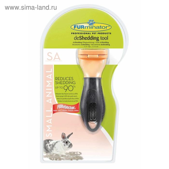 Фурминатор FURminator Small Animal для грызунов, 3 см