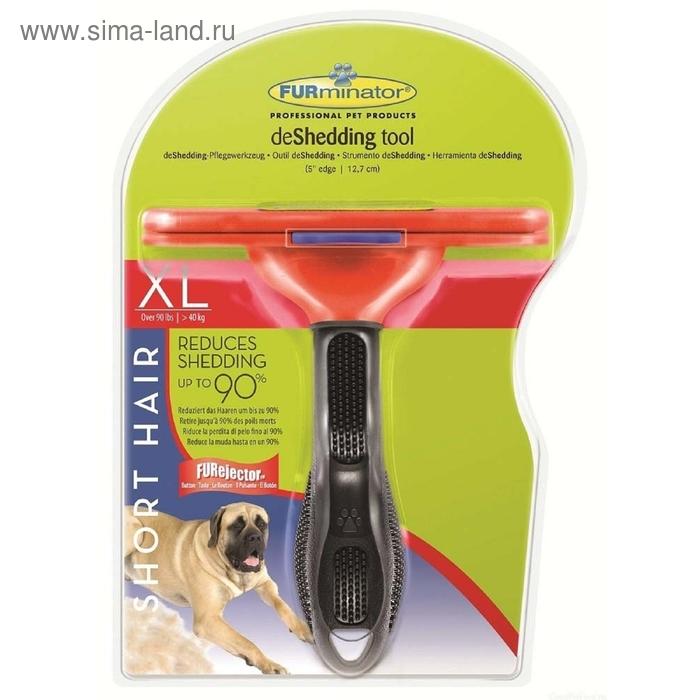 Фурминатор FURminator Short Hair Giant Dog, 13 см, для собак больших короткошерстных пород