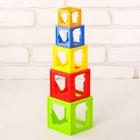 Развивающая игрушка «Куб»