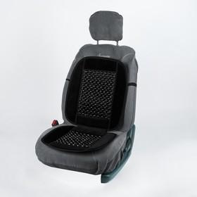 Накидка-массажер на сиденье Autovirazh AV-010022, черная Ош