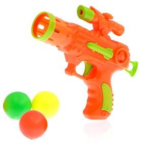 Пистолет «Стрелок», стреляет шариками, цвета МИКС Ош