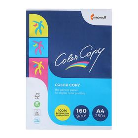 Бумага А4, 250 листов, Color Copy, 160 г/м2,
