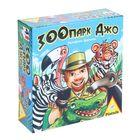 Настольная игра «Зоопарк Джо»