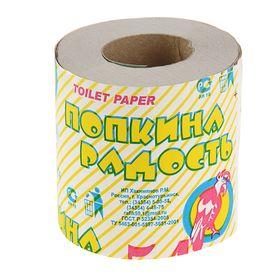 Туалетная бумага 'Попкина радость', со втулкой, 1 слой Ош