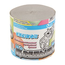 Туалетная бумага «Снежок Крепышъ», без втулки, 1 слой Ош