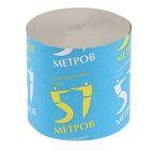 """Туалетная бумага """"Снежок"""" """"57 метров"""", без втулки"""