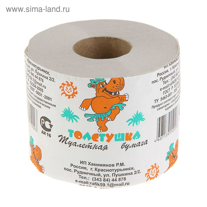 """Туалетная бумага """"Толстушка"""", со втулкой, 1 слой"""