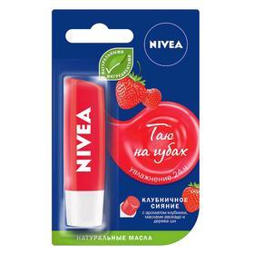 Бальзам для губ Nivea «Фруктовое сияние. Клубника»