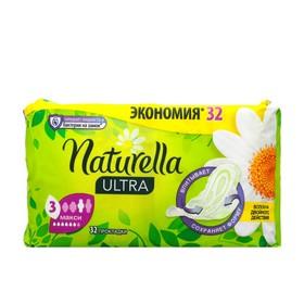 Прокладки гигиенические Naturella Ultra Camomile Maxi Quatro, 32 шт