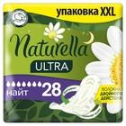 Ароматизированные прокладки Naturella Ultra Night Quatro с ароматом ромашки, 28 шт.