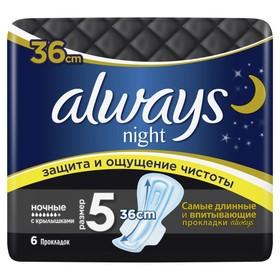 Прокладки с крылышками Always Classic Night, размер 5, 6 шт.