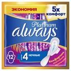 Прокладки с крылышками Always Ultra Platinum Night размер 4, 12 шт.